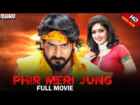 Xxx Mp4 Phir Meri Jung Hindi Dubbed Movie Prajwal Devraj Meghana Raj Jeeva Poornachandra Tejasvi 3gp Sex