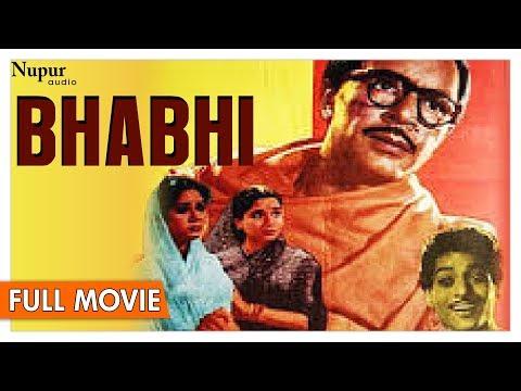 Xxx Mp4 Bhabhi 1957 Full Movie Balraj Sahni Nanda Classic Hindi Movies Nupur Audio 3gp Sex