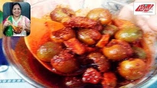 GUNDA KERI NU AATHANU / MANGO AND CORDIA PICKLE /  ગુંદા કેરી નું અથાણું GUJARATI LANGUAGE