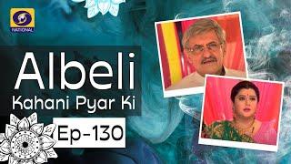 Albeli... Kahani Pyar Ki - Ep #130