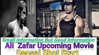 Deosai (2019) Ali Zafar Upcoming Movie - Biggest Action Packed Movie - Shoting Start - Released Date