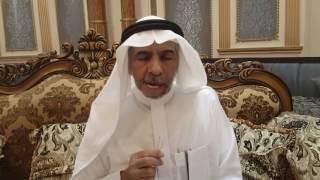 """كلمة رجل الأعمال الشيخ """"رويفد الصاعدي في الاجتماع الثالث لعتق رقبة"""" فارس الغانمي بقصر القبة16/8/1438"""