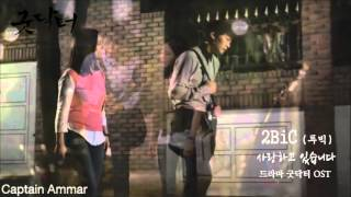 Hamdard Full Video Song | Ek Villain | Doctor | Korean Mix By Captain Ammar