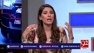 Night Edition |Hassan Nisar Exclusive Interview - 13 April 2018 - 92NewsHDPlus