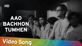Aao Bachcho Tumhe Dikhaye | Jagriti (1954) | Abhi Bhattacharya | Kavi Pradeep | Hindi Song