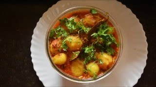 Dum Aloo in Bengali Style Recipe