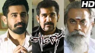 Yaman | Yaman full Tamil Movie scenes | Arul D. Shankar decides to kill Vijay Antony | Vijay Antony
