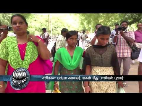 Xxx Mp4 Shocking Sex Harassment By The ADMK MP Sasikala Husband Son Dinamalar Aug 8th 2016 3gp Sex