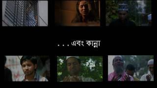 Abong Kanna Trailer