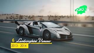 10 سيارات Lamburghini الأكثر وحشية في العالم..!!