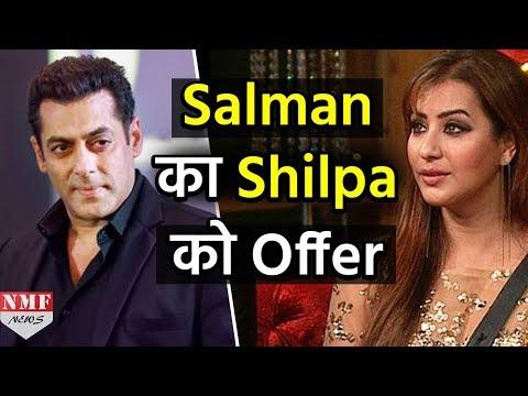 Xxx Mp4 OMG Salman ने Shilpa को Film का नहीं बल्कि इस चीज का दिया Offer 3gp Sex