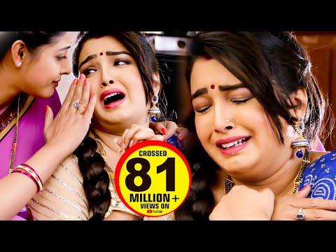 Xxx Mp4 Aamrapali Dubey ने पुरे बिहार यूपी को रुला दिया दिल को दहला देने वाला गाना Sad Songs 2018 3gp Sex