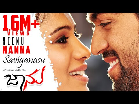 Xxx Mp4 Neenu Nanna Saviganasu Full Kannada Video Song HD Jaanu Movie Yash Deepa Sannidhi 3gp Sex