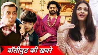Salman के Tubelight ने रचा इतिहास, Aishwrya Rai ने Baahubali 2 को किया IGNORE