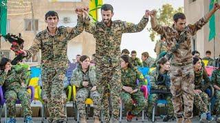 اجمل دبكة كردية 😍 مع اجمل رقص ابوجية YPG ✌ جديدة #Afrin ستعود قريبا