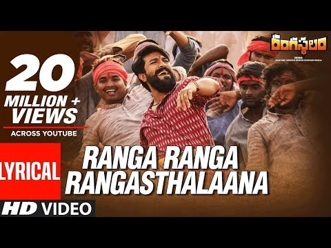Xxx Mp4 Ranga Ranga Rangasthalaana Lyrical Rangasthalam Songs Ram Charan Devi Sri Prasad 3gp Sex