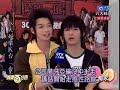 [12022007] 娱乐百分百_吴尊 Chun,汪东城 Jiro,唐禹哲 Danson LIVE + 飞轮海 News