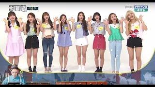 [FULL/ENG SUB] [HD] 160810 Weekly Idol EP 263 - OH MY GIRL, GOT7