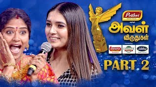 Aval Awards 2018   Part 2