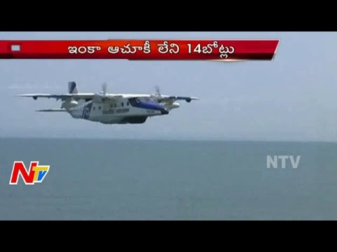 14 Boats Missing In Bay Of Bengal | Search Operation Continues | NTV