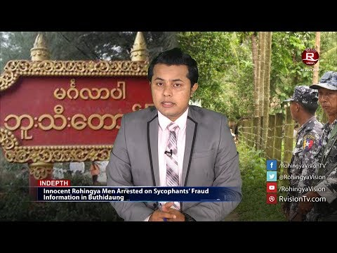 Rohingya Daily News 24 July 2017