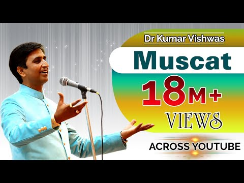 Dr Kumar Vishwas in Muscat Oman 2017 Audiences Amazed Enthralled Entertained