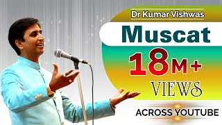 Dr Kumar Vishwas in Muscat (Oman) 2017 | Audiences Amazed, Enthralled, Entertained