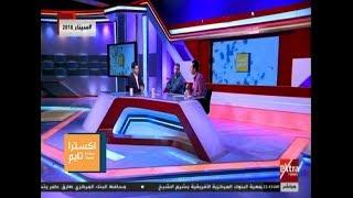 اكسترا تايم| أبرز ظواهر الدوري المصري بعد الجولة الثانية مع الطيب والشرير