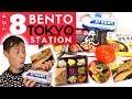 Download Video Download Japan Train Bento Top 8 Must-Buy at Tokyo Station   Japanese Street Food Tour 3GP MP4 FLV