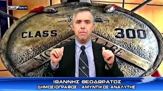 Θεοδωράτος - Με το κλειδί της Ιστορίας (43η) 7Feb17 (HD)
