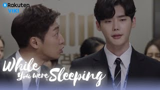 While You Were Sleeping - EP5   Lee Jong Suk's Coworkers Talking About Suzy [Eng Sub]