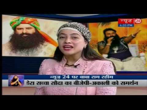 Xxx Mp4 Hind Ka Napak Ko Jawab Gurmeet Ram Rahim And Honey Preet Exclusive Interview 3gp Sex