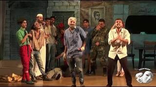 مسرحية حارة تل العجر ..... المشهد الثالث