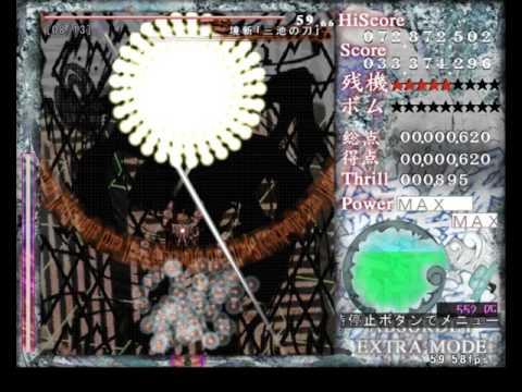 Xxx Mp4 Len En 3 Reactivate Majestical Imperial Absurdly Extra Tenkai Clear Team B 3gp Sex