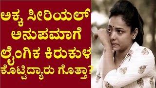 Akka Serial Actress Anupama Life Secret