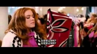 Confessions of a Shopaholic - sample sale