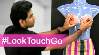 Why are women afraid of touching breasts?    #LookTouchGo