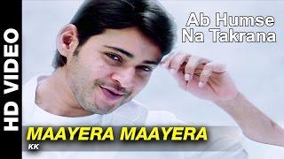 Maayera Maayera - Ab Humse Na Takrana | Mahesh Babu & Trisha Krishnan