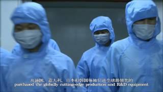 GRT 회사소개영상