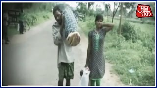 Odisha Man Carries Wife's Body For 10 Kms With Daughter After Being Denied A Mortuary Van