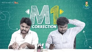 How Are M1 Papers Evaluated? | Spoof | Krazy Khanna | Chai Bisket