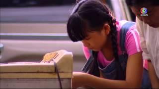น้องใหม่ร้ายบริสุทธิ์ | อยากดัง 2/3 | 15-11-57 | TV3 Official