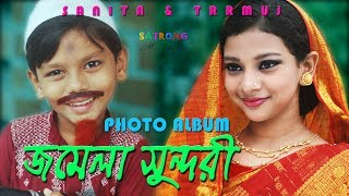 Junior Jomela Sundori । Photo Album । Behind The Scene । Directed By - Jasim Uddin Jakir