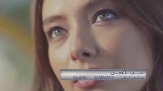 Clip ِِِِAl Hob Al A3ma/كليب الحب الأعمى