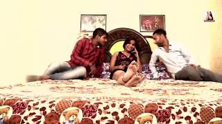 HD 2 के साथ सुहागरात देहाती कॉमेडी ॥ Dehati Comedy Ki Suhagrat # Videos    FUNNY INDIAN HINDI VIDEOS