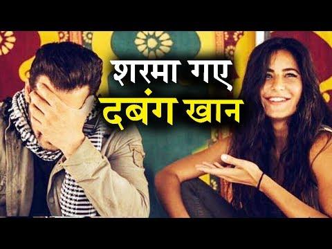 Xxx Mp4 Tiger Zinda Hai के सेट पर Katrina से शरमा गए Salman Khan 3gp Sex