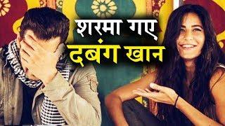 Tiger Zinda Hai के सेट पर Katrina से शरमा गए Salman Khan