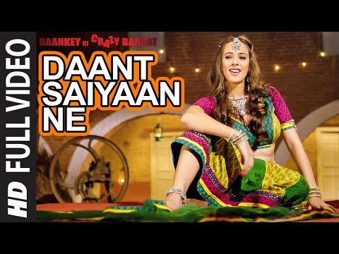 Xxx Mp4 39 Daant Saiyaan Ne 39 Item Song Hazel Keech Baankey Ki Crazy Baraat T Series 3gp Sex
