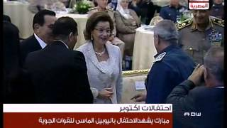 عمرو دياب مع اسرة المخلوع مبارك ياعزيزي كلنا فلول