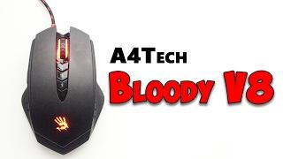 Обзор A4Tech Bloody V8 // Наверное, лучшая игровая мышь в своем классе!